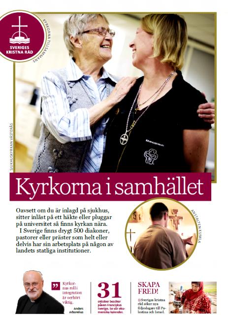 Omslag SKR tidning 2016